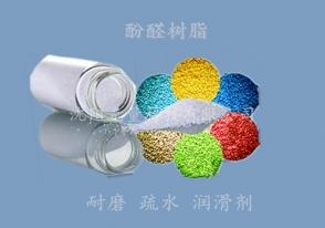 酚醛树脂用铁氟龙微粉