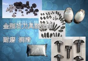 金刚石刀具用铁氟龙微粉