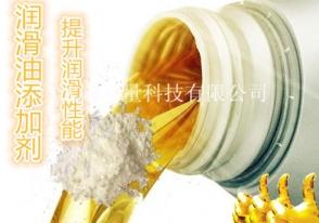 润滑油脂用铁氟龙微粉