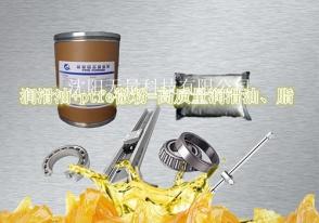 润滑油脂润滑剂