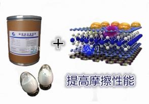 石墨烯耐磨剂