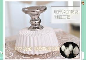 陶瓷用ptfe微粉