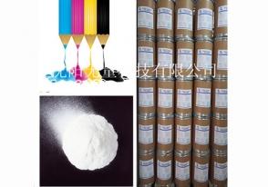 油墨用聚四氟乙烯微粉