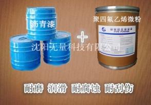 油漆耐磨剂