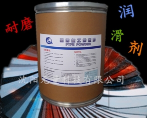 纺织皮革用聚四氟乙烯微粉