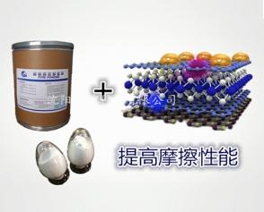 石墨烯用聚四氟乙烯微粉
